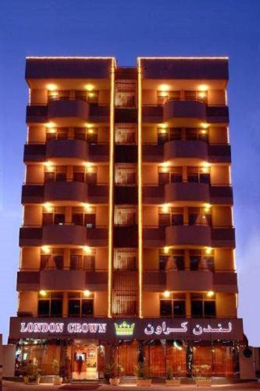 London crown 2 apartments dubai uae for London hotel dubai