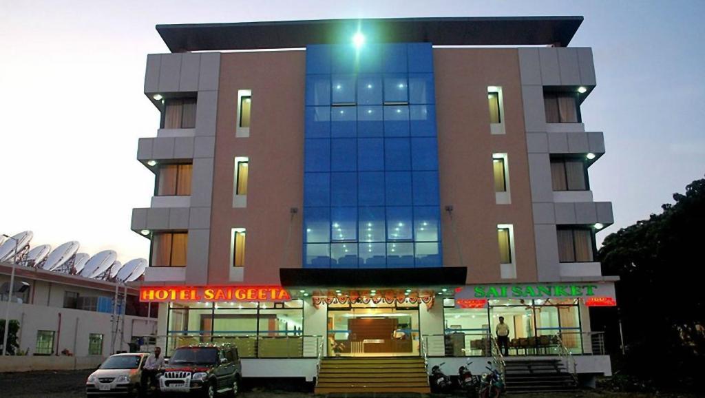 Hotel Sai Geeta Shirdi India Booking Com