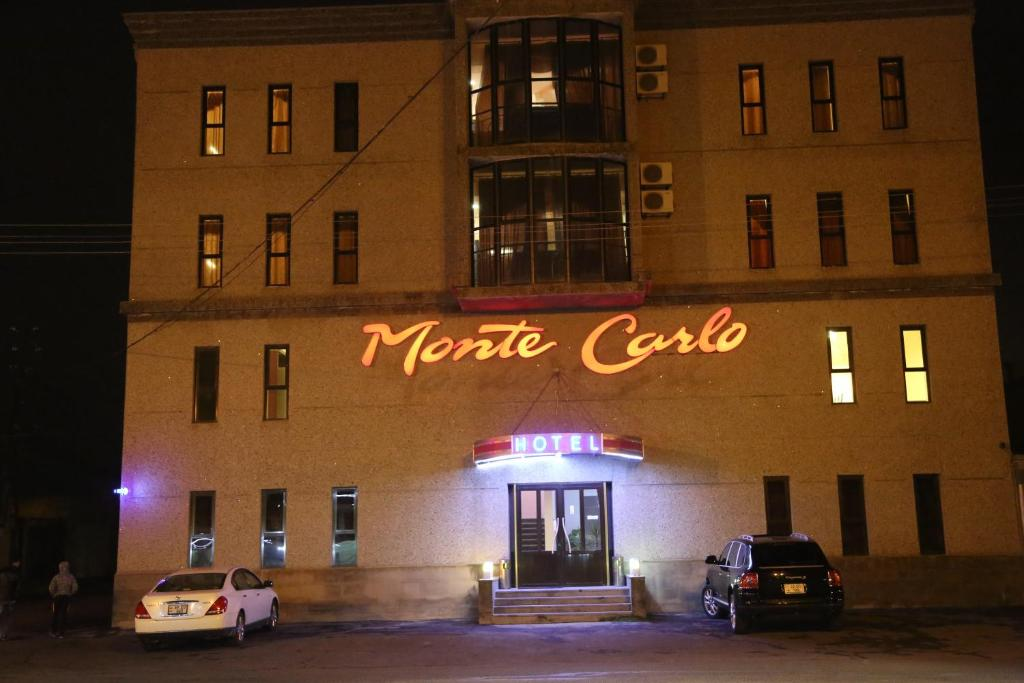 Hotel monte carlo yerevan armenia booking gallery image of this property fandeluxe Image collections