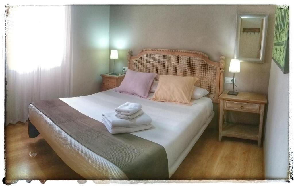 Apartamentos Alcazar de Baeza fotografía