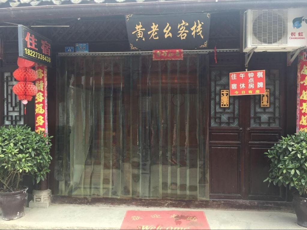 langzhong asian personals The remained houses include langzhong di, shanju room, shoukang li and san luit is now known as the the grand park in south china - mayu island : lying some 7km away from the urban area, mayu island is the gateway to shantou port.