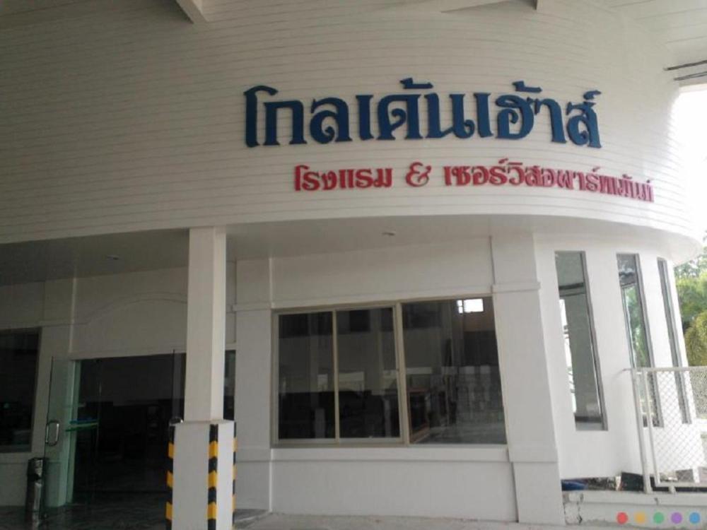 Apartments In Ban Thai Wat Khot Rayong Province