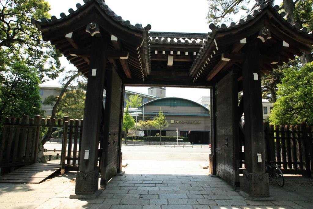 Kyoto Garden Palace An Deals
