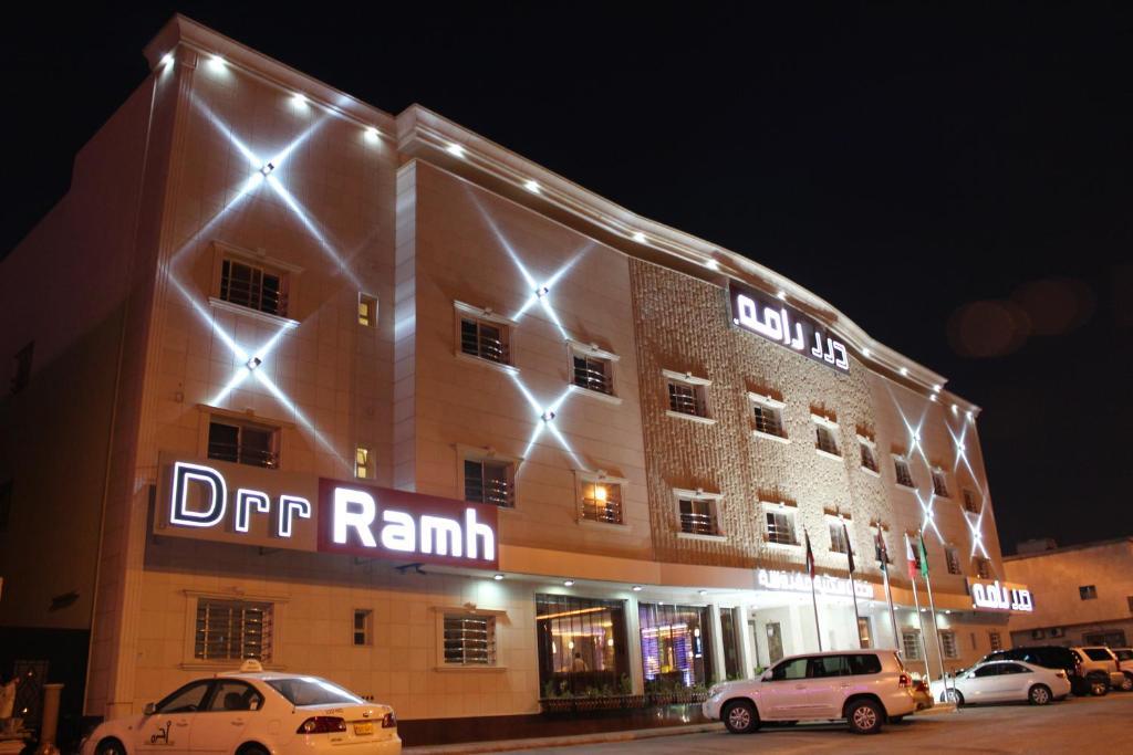 e40d2b751 Condo Hotel Drr Ramah Suites 2, Riyadh, Saudi Arabia - Booking.com