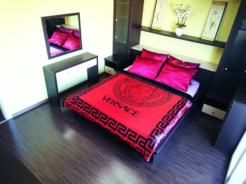 Belgrade Dream Apartment