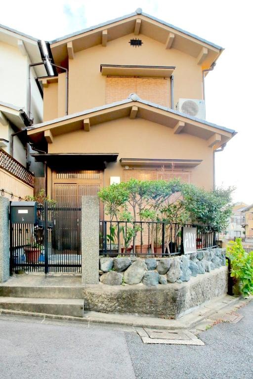 09381071d62d Vacation Home Holiday House AYU