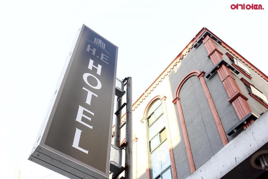 Hotel H.E
