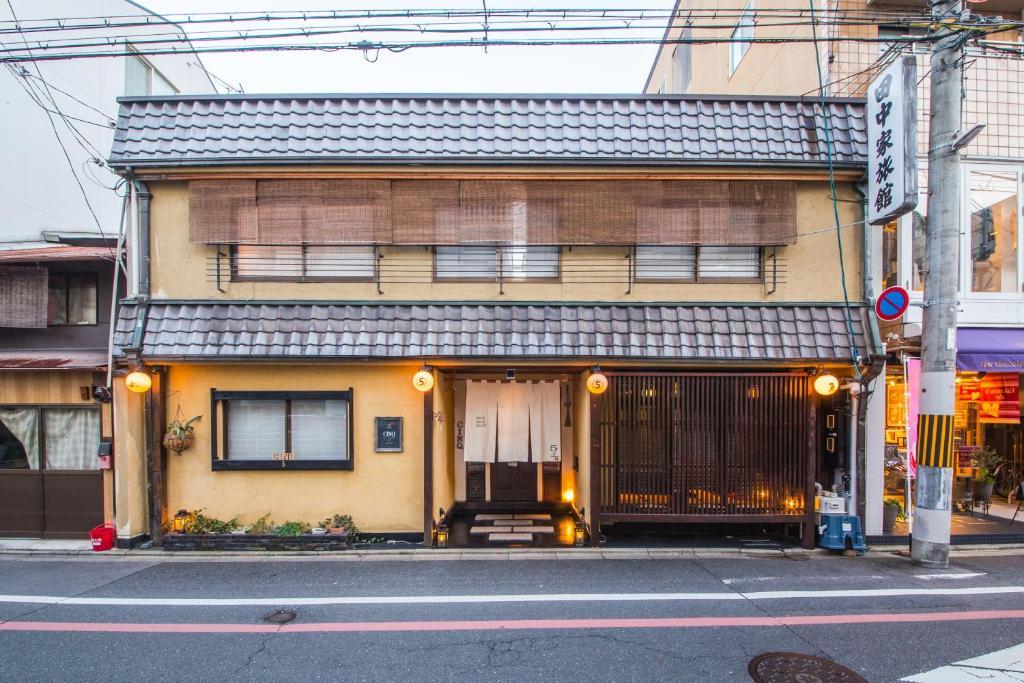 京都町家旅館 Cinq (京都市)– ...