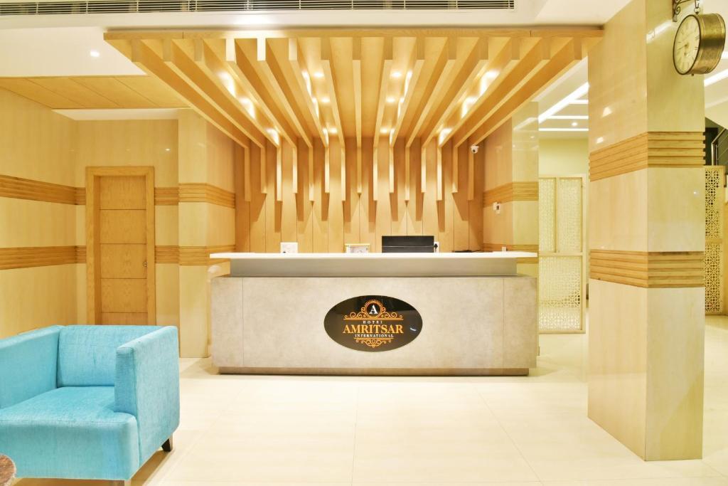 hotel amritsar international