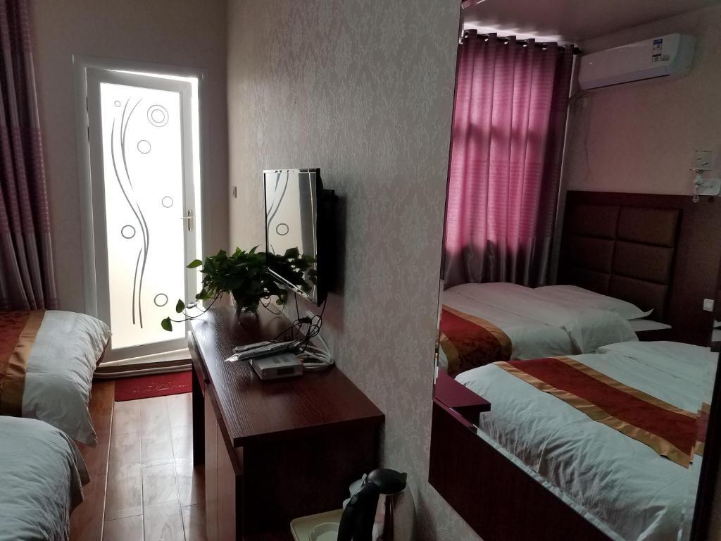 Hao Lai Wu Hotel