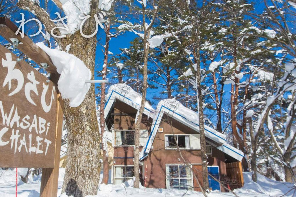 Wasabi Mountainside Chalets during the winter