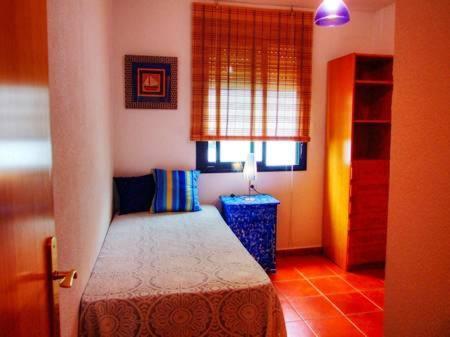 Apartamento Aldea del Coto 256 fotografía