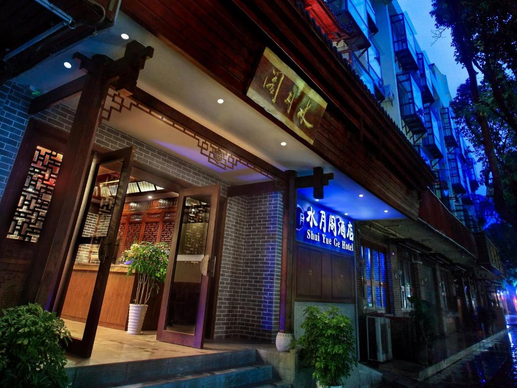 hotel moon reflection river lnn guilin china booking com rh booking com