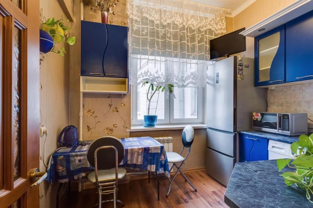 Gallery image of this property Cozy Apartment on Dubrovka  Moscow Russia Booking com