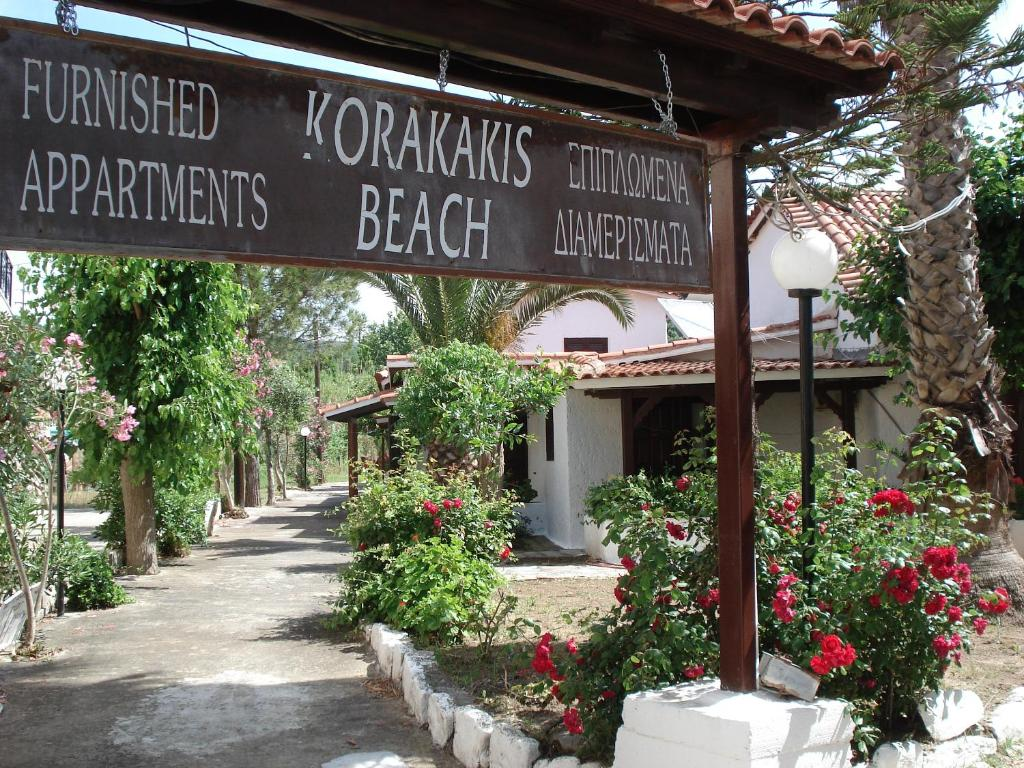 Hotel Korakakis Beach, Finikounta, Greece - Booking.com