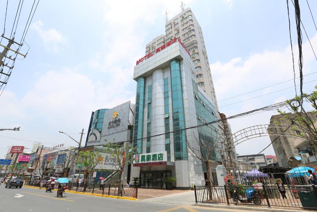 motel shanghai xinchuan road china booking com rh booking com