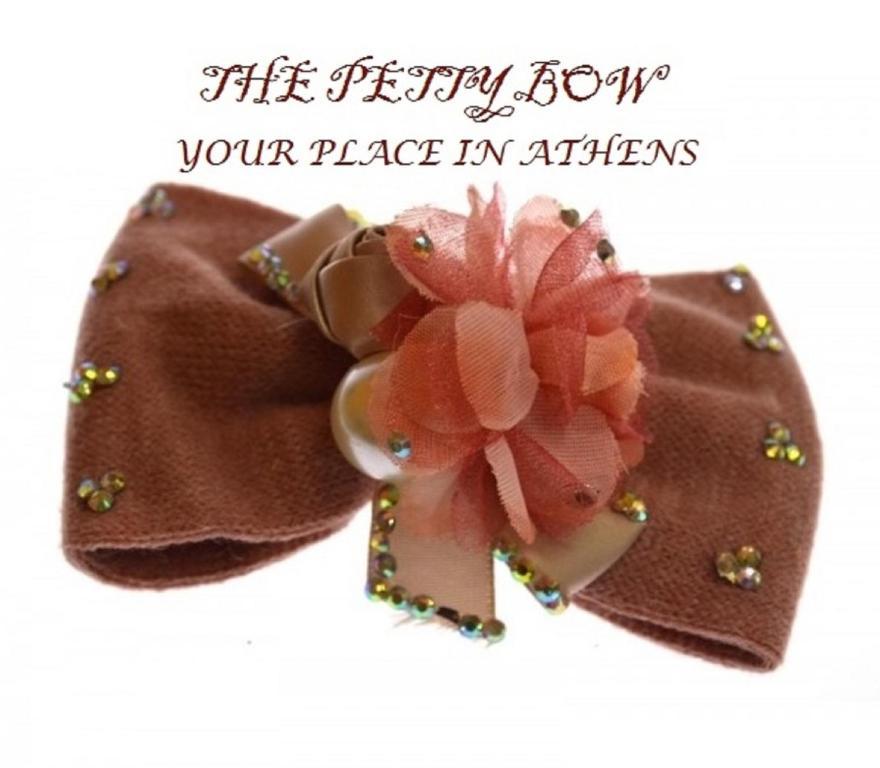 c4fa3018cbf The Petty Bow - Athens Home, Πειραιάς – Ενημερωμένες τιμές για το 2019