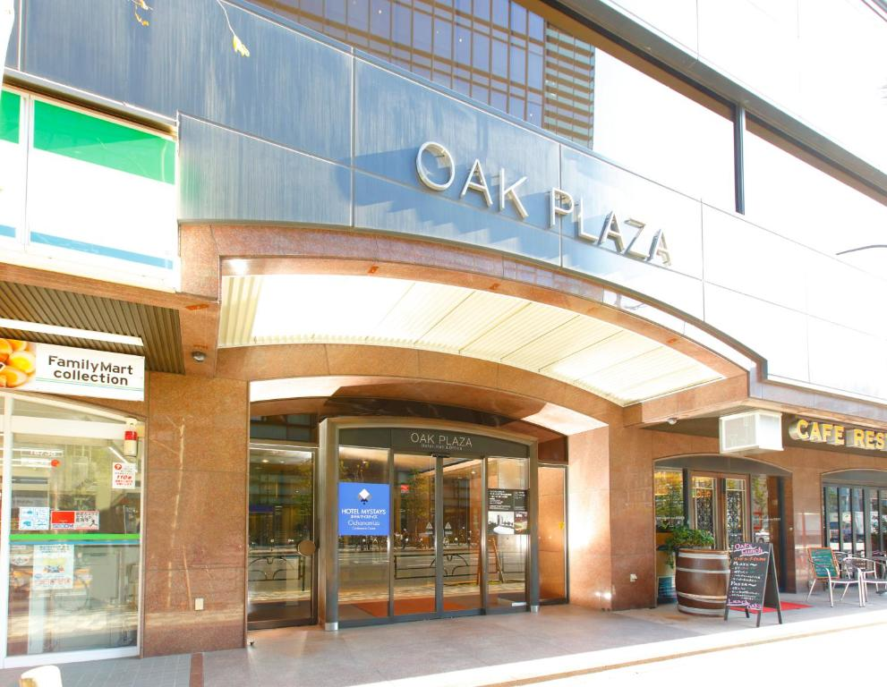 Image result for HOTEL MYSTAYS Ochanomizu Conference Center