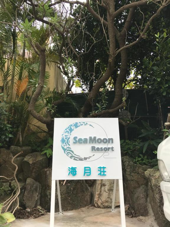 SeaMoon Resort Onna Japan Bookingcom