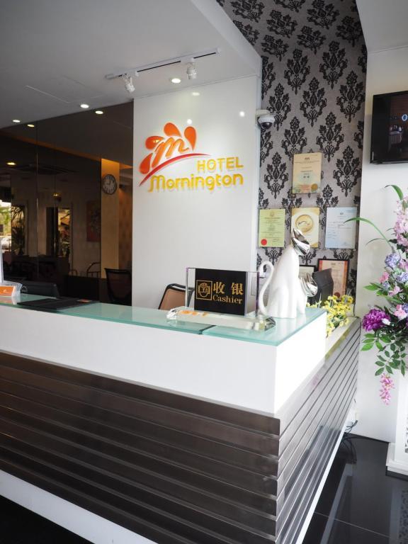 Lobi atau kawasan kaunter penerimaan di Mornington Hotel Medan Ipoh