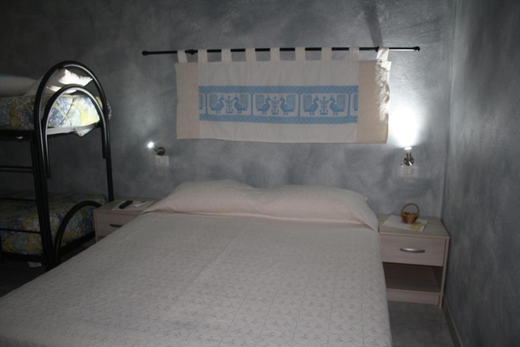 Bed and Breakfast La Pavoncella, Villaputzu, Italy - Booking.com