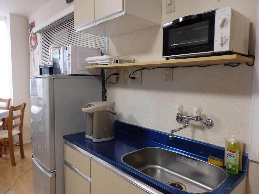 Japanese Kitchen Appliances Hostel Backpackers Mini House Tokyo Japan Bookingcom