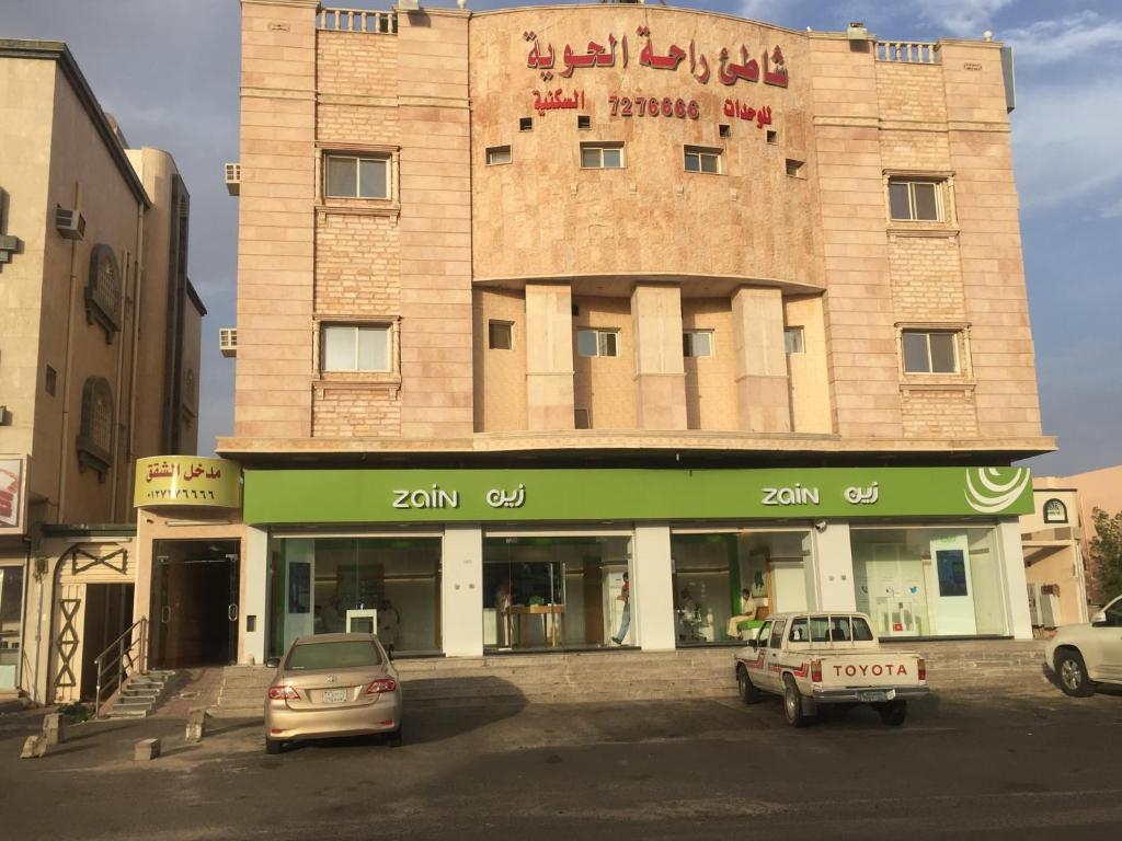 Rahat Al Hawiyah Apartments 1 Al awyah Updated 2018 Prices