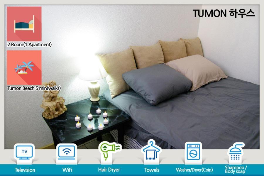 杜夢之家公寓