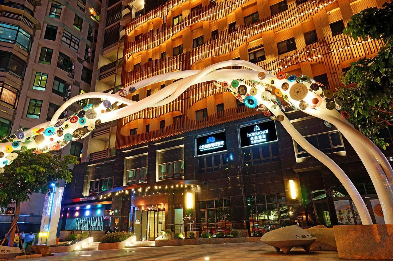 北投老爺酒店Hotel Royal Beitou