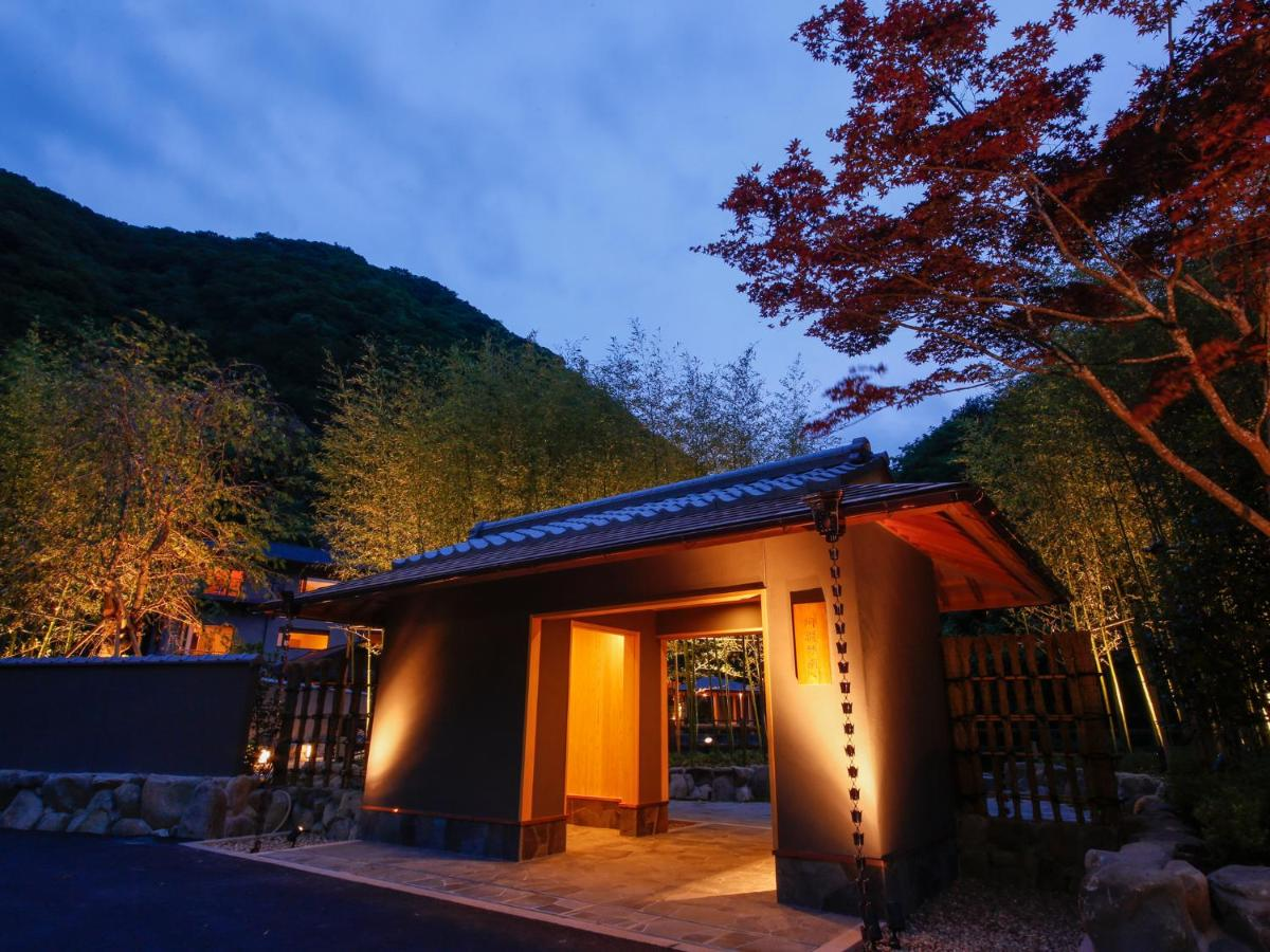 Hotel Asan Kotonami, Manno, Japan - Booking.com