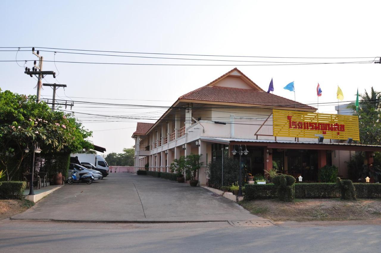 Hotels In Ban Khok Udom (1) Prachinburi Province