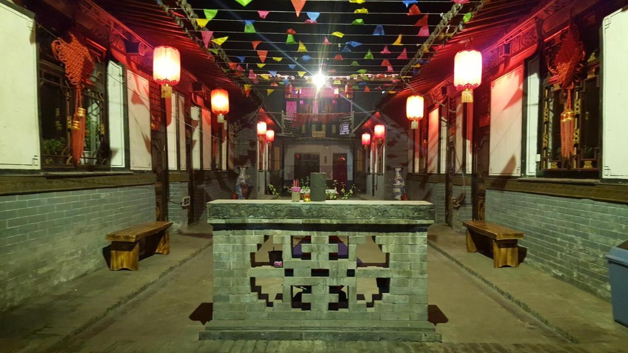 Pingyao Yan Family Homestay, China - Booking com