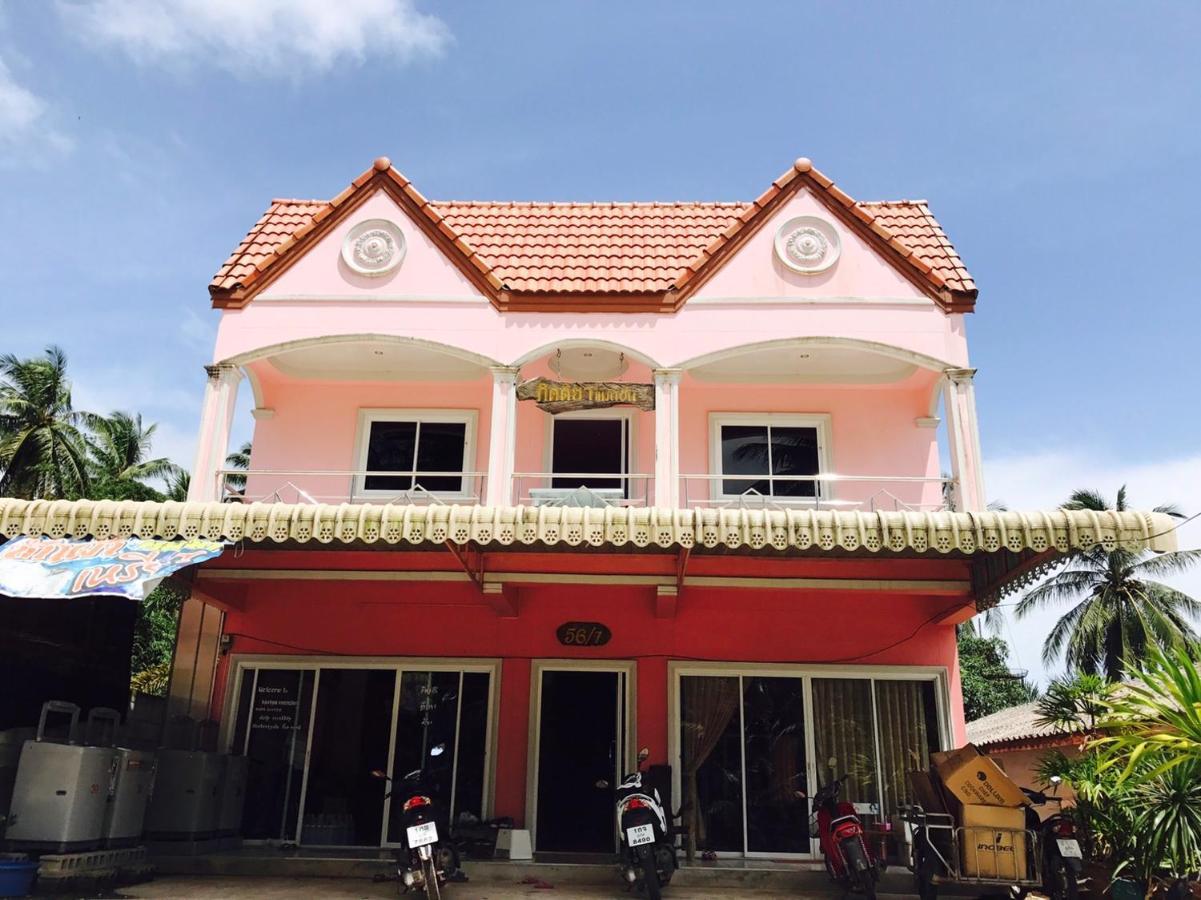 Guest Houses In Ko Yao Yai Phang Nga Province