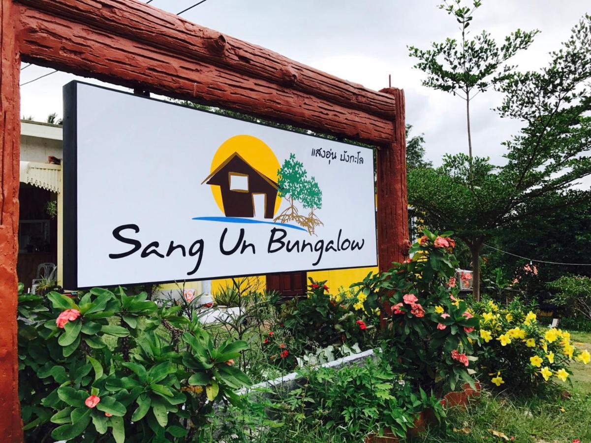Guest Houses In Ban Chai Thale Phang Nga Province