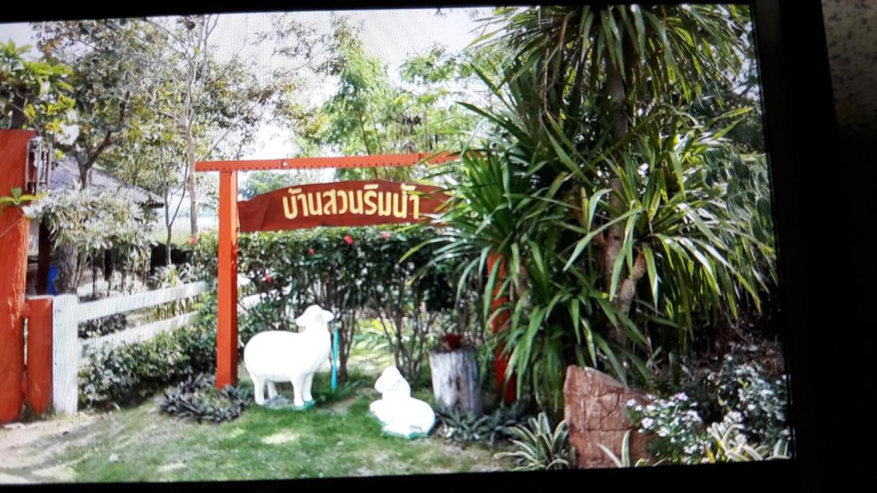 Resorts In Ban Khok Sung Nakhon Ratchasima Province