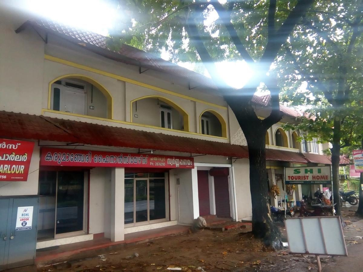 Hotel SHI Tourist Home, Alleppey, India - Booking com