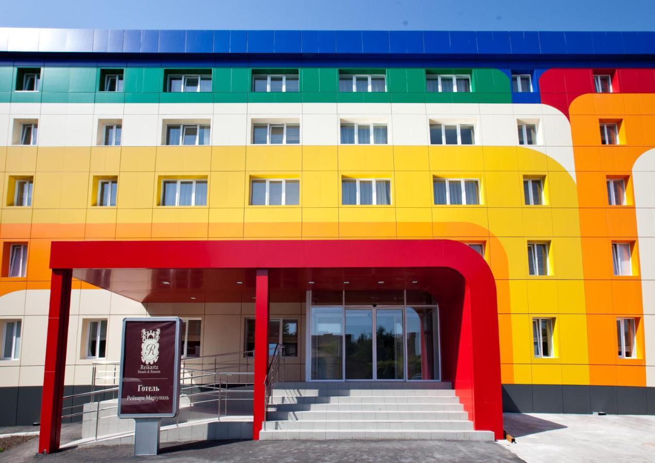 Hotels In Kamenskoye Donetsk Region