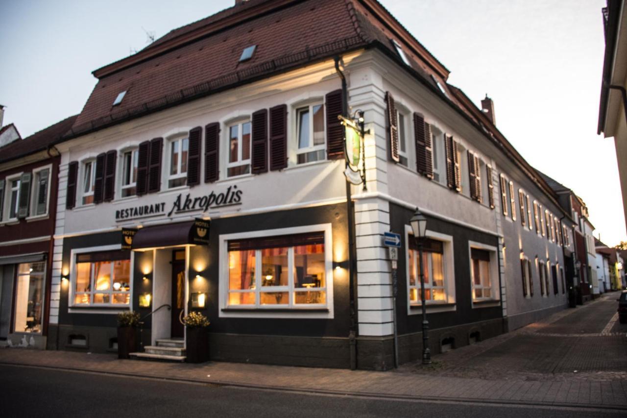 Hotel Kleine Festung Germersheim, Germany - Booking.com