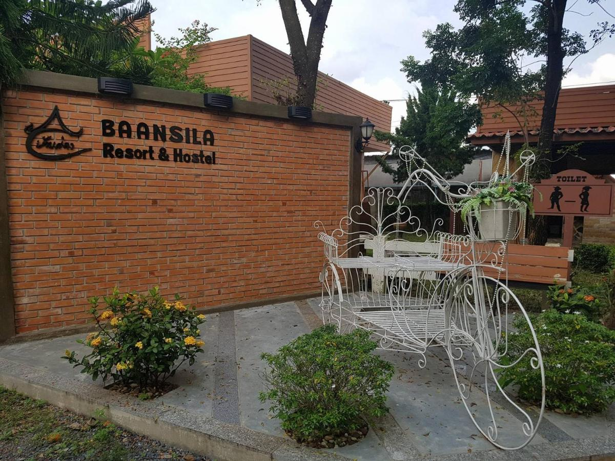 Resorts In Ban Khok Sung (2) Prachinburi Province