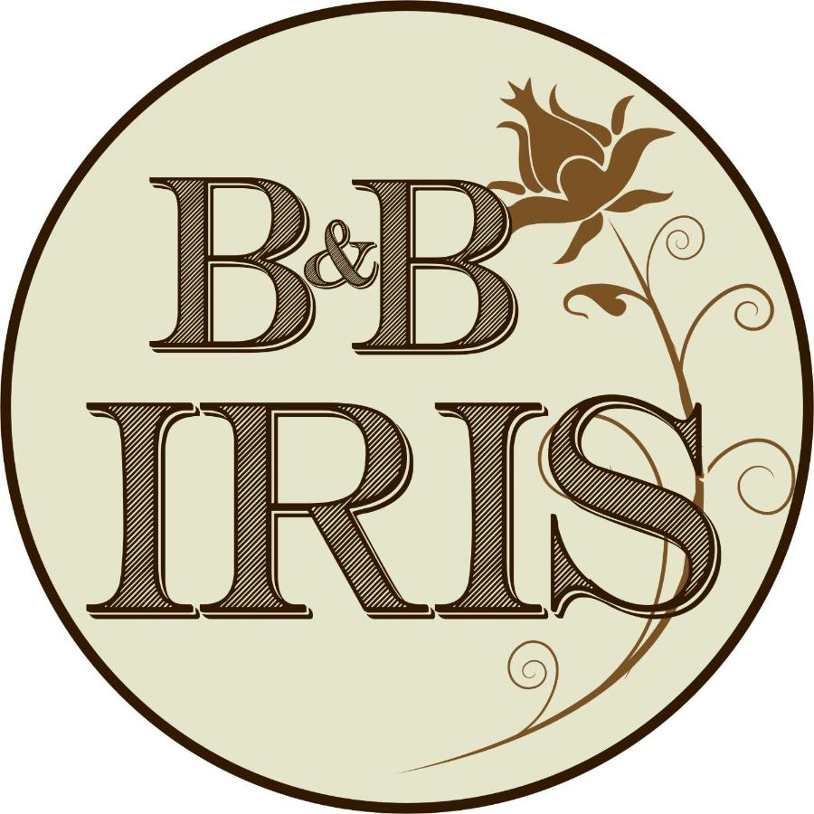 Accommodating to our request iris