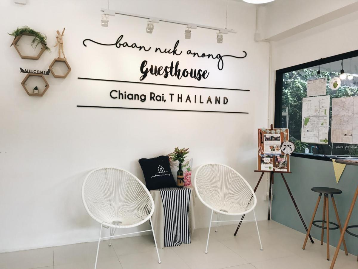 Guest Houses In Ban Tha Ma O Chiang Rai Province