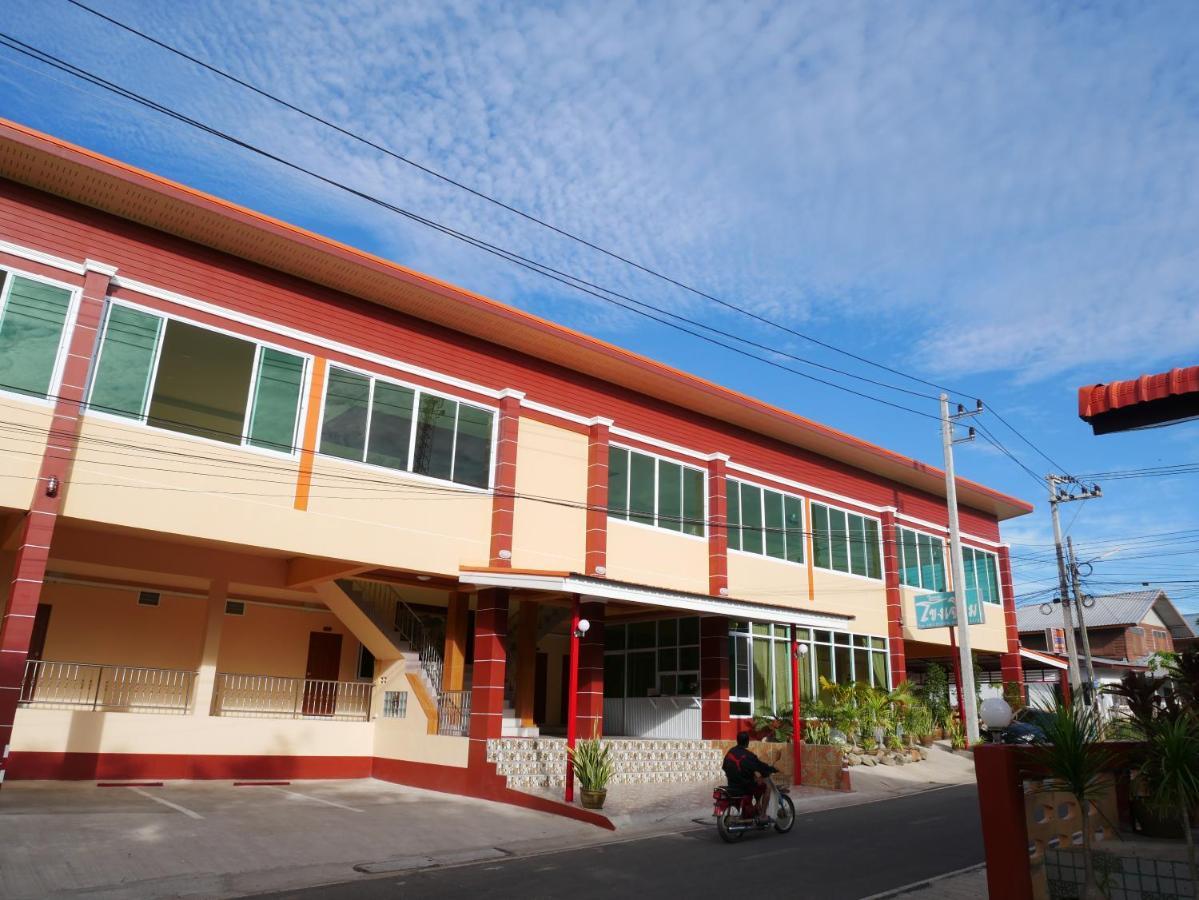 Hotels In Sirindhorn Ubon Ratchathani Province