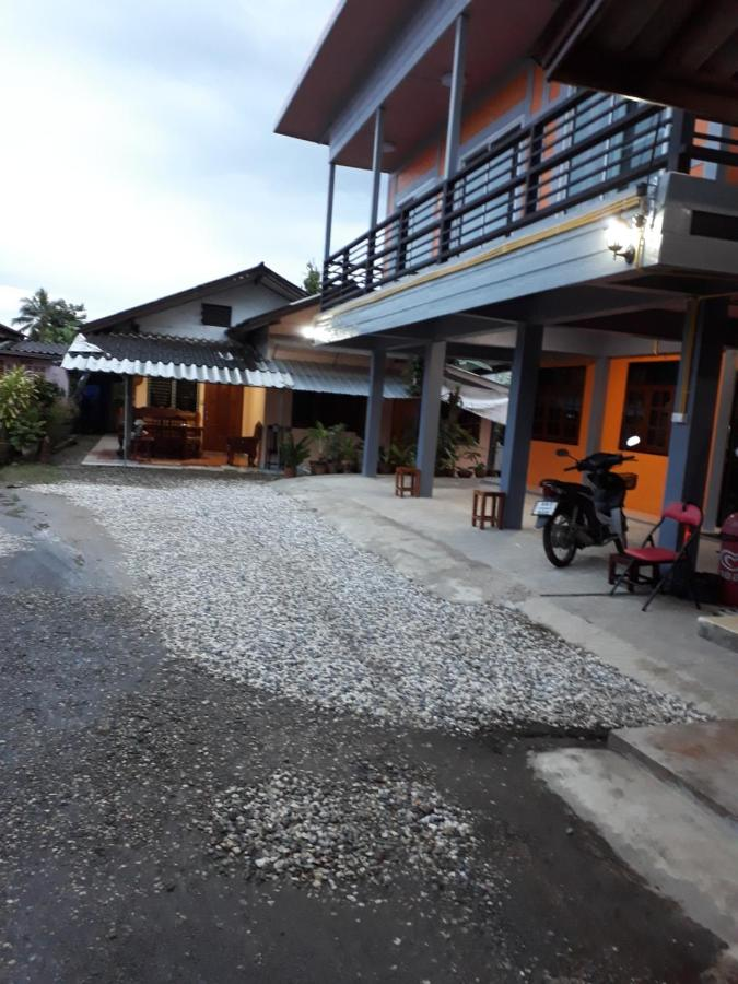 Guest Houses In Sangkhla Buri Kanchanaburi Province