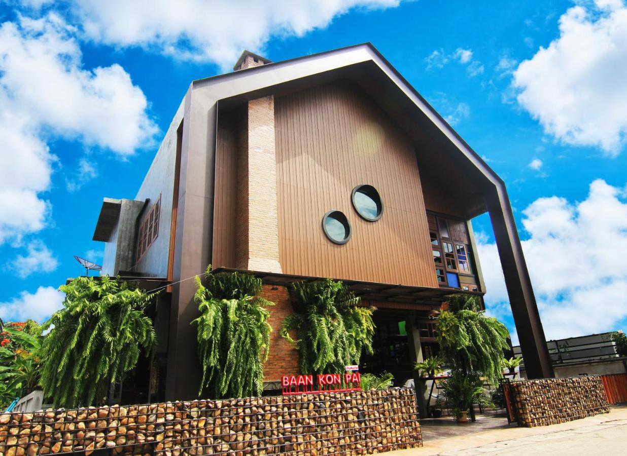 Hotels In Pai Mae Hong Son Province