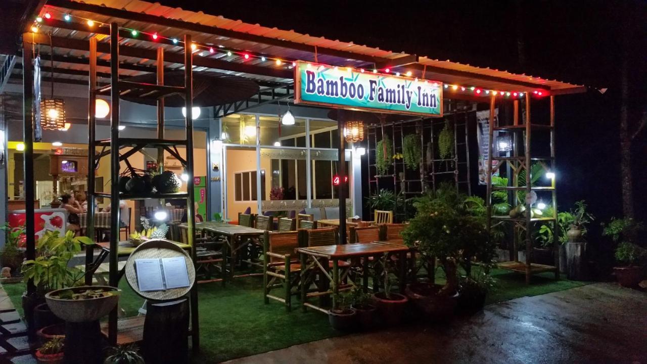 Hotels In Ban Khong Hua Kwang Surat Thani Province