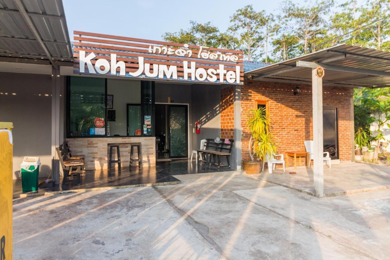 Hostels In Ban Khlong Khanan Krabi Province