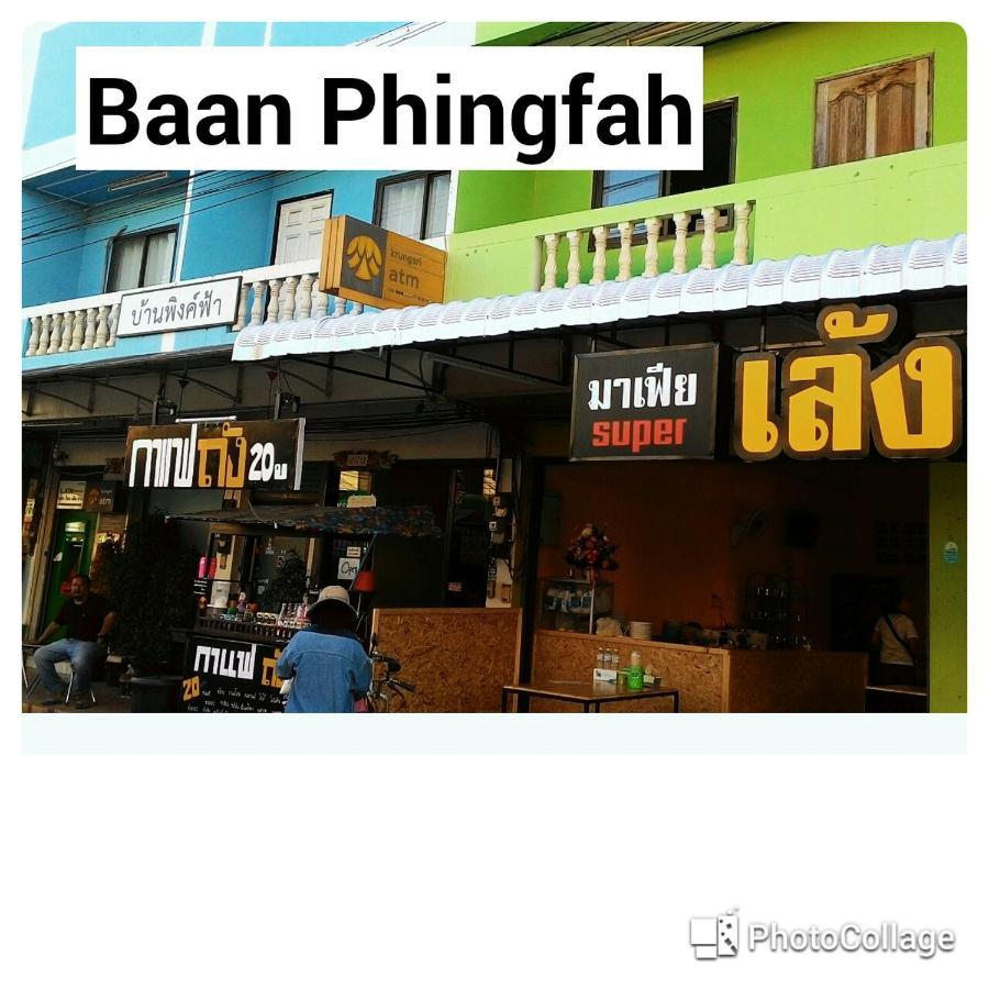 Hotels In Ban Nong Mot Chiang Rai Province