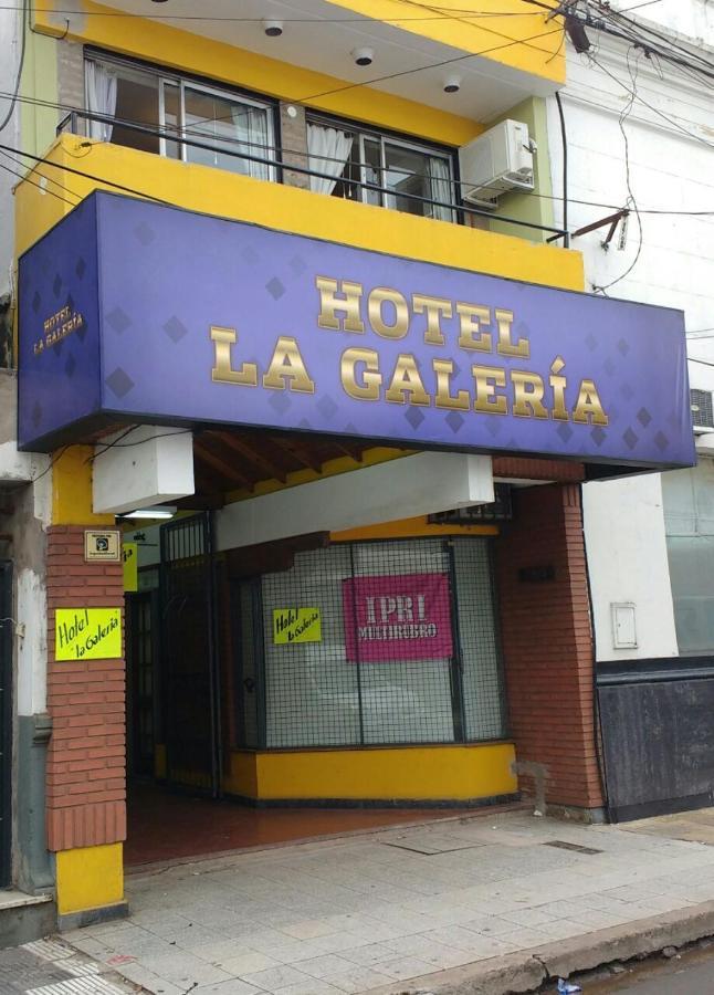 Hotels In Laguna Brava Corrientes Province