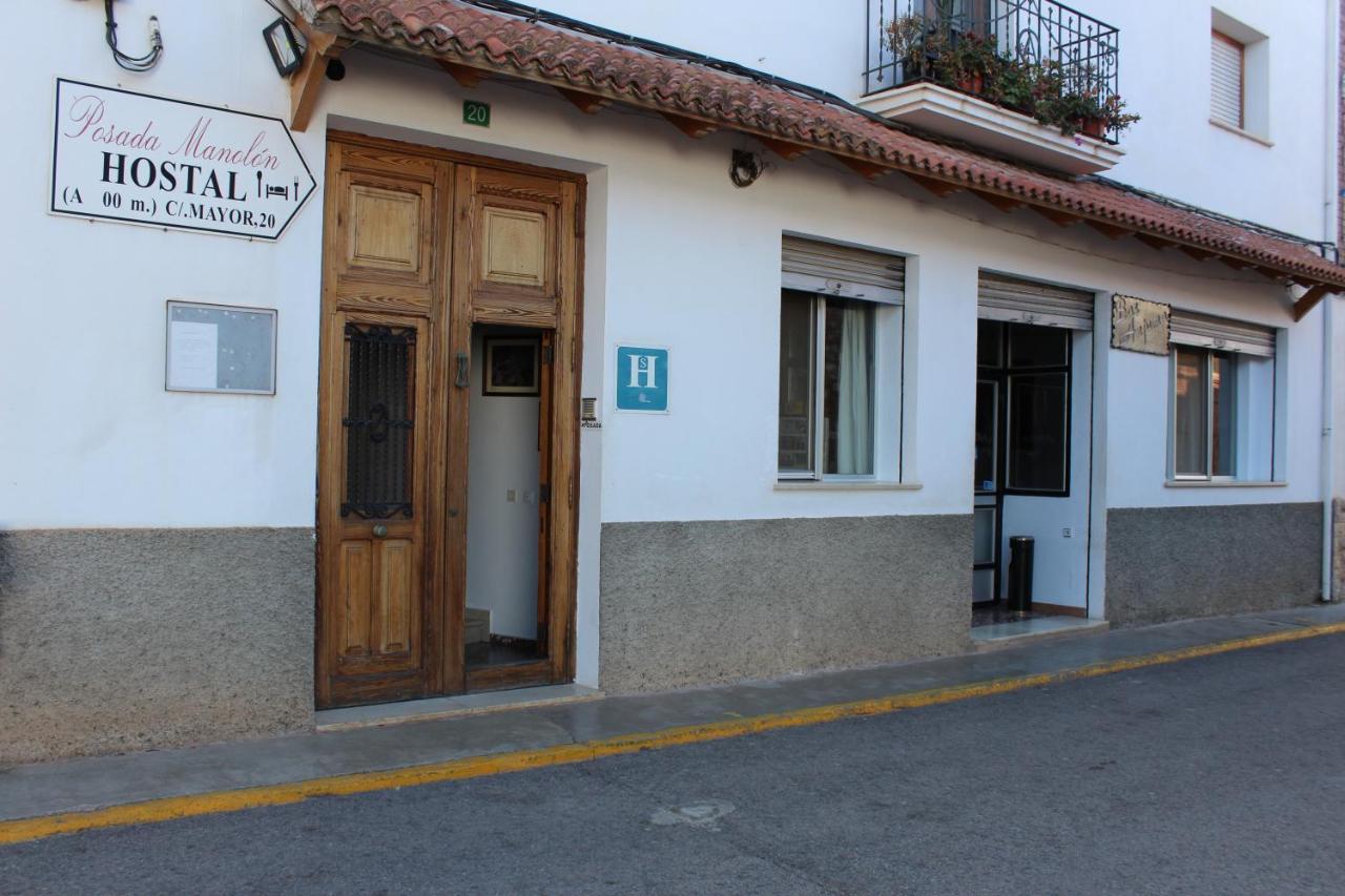 Guest Houses In Castielfabib Valencia Community