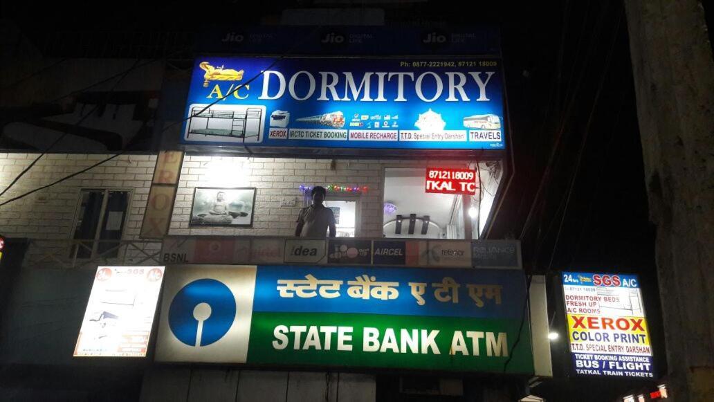 Hostel Sri Govindarajaswamy Dormitory, Tirupati, India - Booking com
